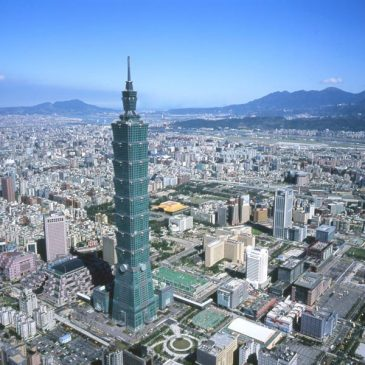 Universal Health Care in Taiwan